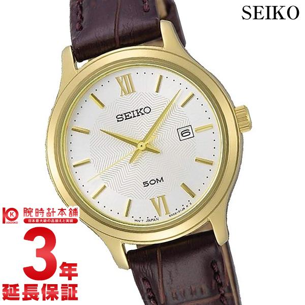 【先着限定最大3000円OFFクーポン!6日9:59まで】 セイコー 逆輸入モデル SEIKO SUR644P1 レディース