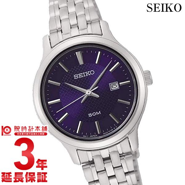 セイコー 逆輸入モデル SEIKO SUR651P1 レディース