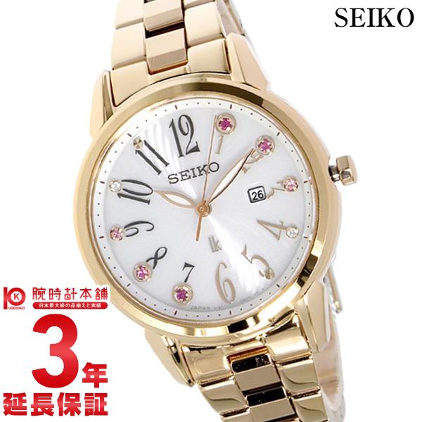 【先着限定最大3000円OFFクーポン!6日9:59まで】 セイコー 逆輸入モデル SEIKO SUT302J1 レディース