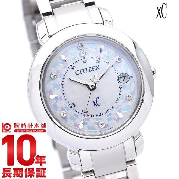 【先着限定最大3000円OFFクーポン!6日9:59まで】 シチズン クロスシー 限定モデル 2500本予定 エコドライブ 電波 時計 腕時計 teitania ハッピー フライト ES9440-51W レディース XC CITIZEN