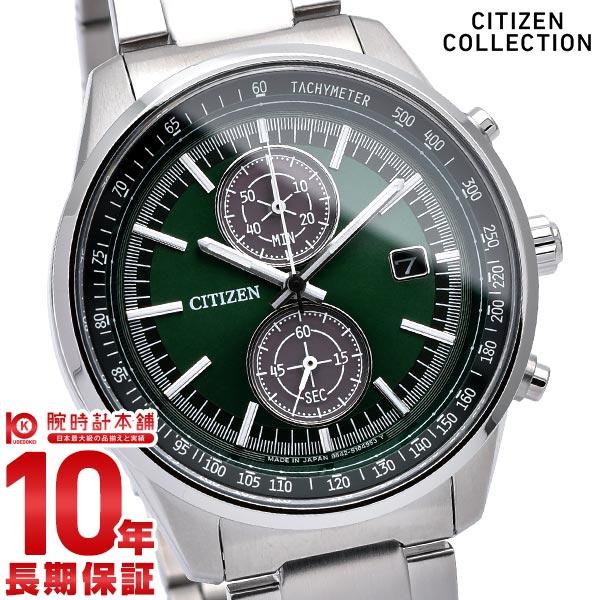 シチズン コレクション エコドライブ 電波 ソーラー クロノグラフ 時計 腕時計 CITIZEN COLLECTION メンズ CA7030-97W ステンレス アナログ グリーン    (2020年1月17日発売予定)