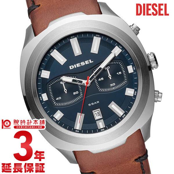 ディーゼル DIESEL タンブラー DZ4508 メンズ