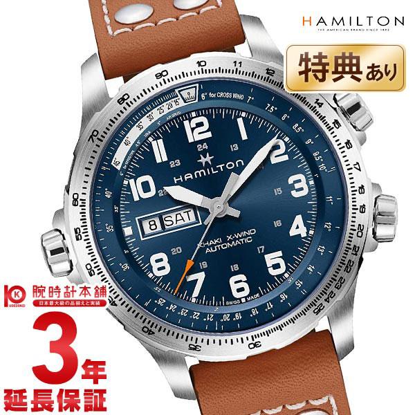 ハミルトン カーキ HAMILTON アビエーション X-Wind H77765541 メンズ