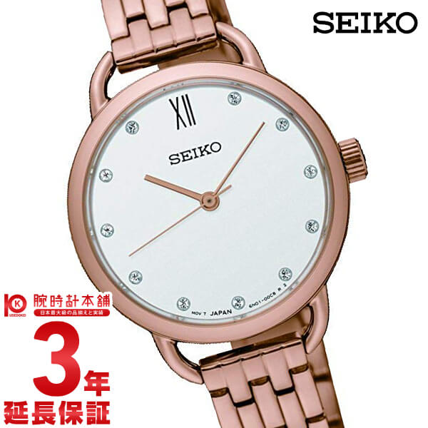 【エントリーでポイントアップ!11日1:59まで!】 セイコー 逆輸入モデル SEIKO SUR698P1 レディース