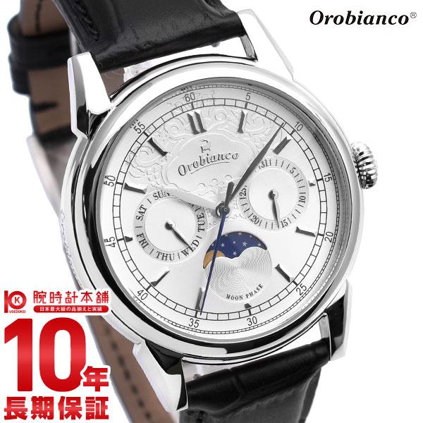 オロビアンコ Orobianco ビアンコネーロ OR0074-3 メンズ