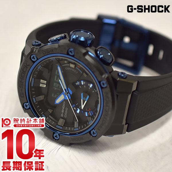 カシオ Gショック G-SHOCK Bluetooth GST-B200X-1A2JF メンズ