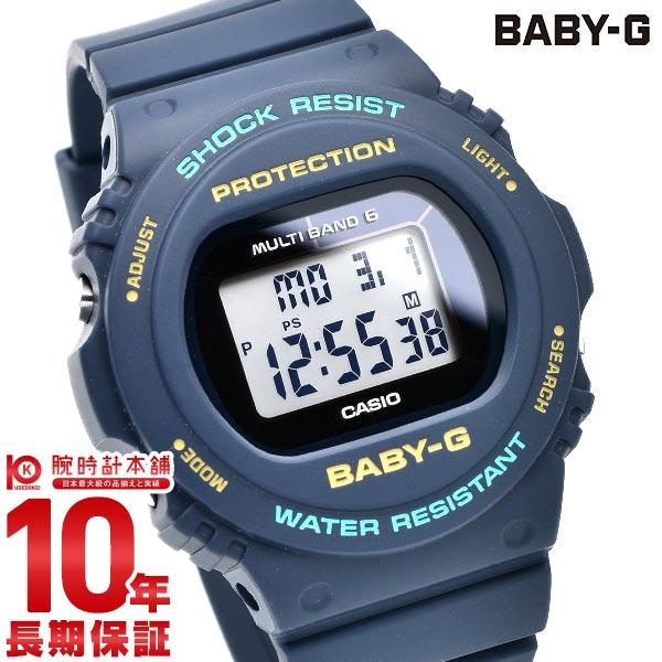【エントリー&買い周りでさらに10倍!21日20時~】 カシオ ベビーG BABY-G 電波ソーラー BGD-5700-2JF レディース