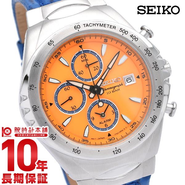 セイコー 逆輸入モデル クロノグラフ 腕時計 ジウジアーロ・デザイン 限定モデル マッキナ・スポルティーバ 限定300本 メンズ 時計 SNAF83PC SEIKO オレンジ ブルー アナログ クオーツステンレス【あす楽】