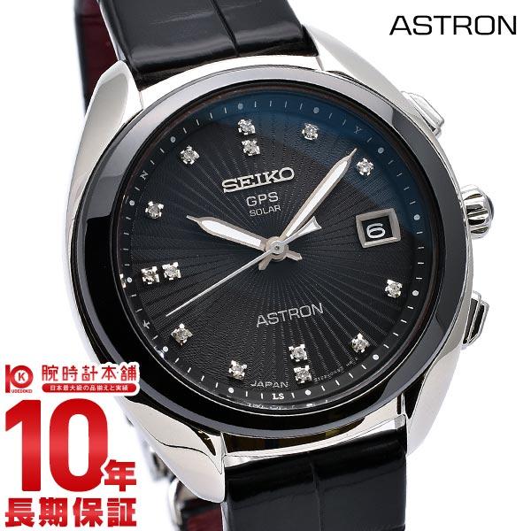 【先着限定最大3000円OFFクーポン!6日9:59まで】 セイコー アストロン ASTRON ソーラーGPS STXD001 レディース