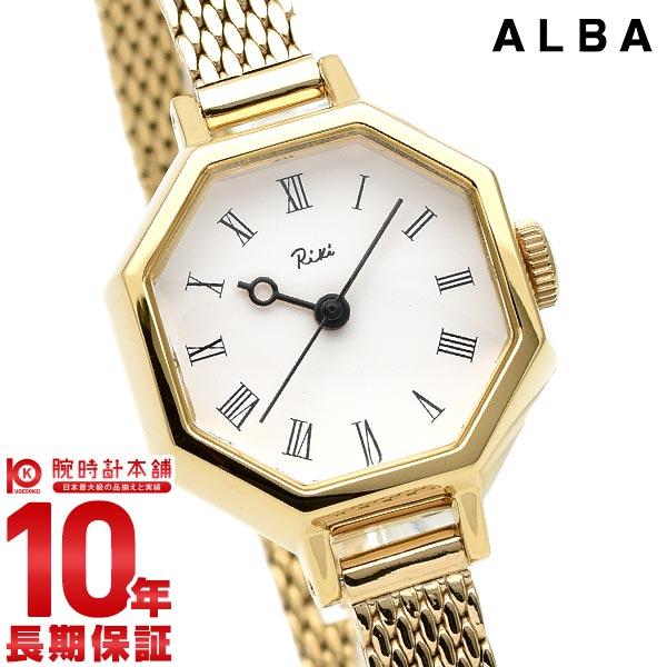 セイコー アルバ ALBA AKQK455 レディース