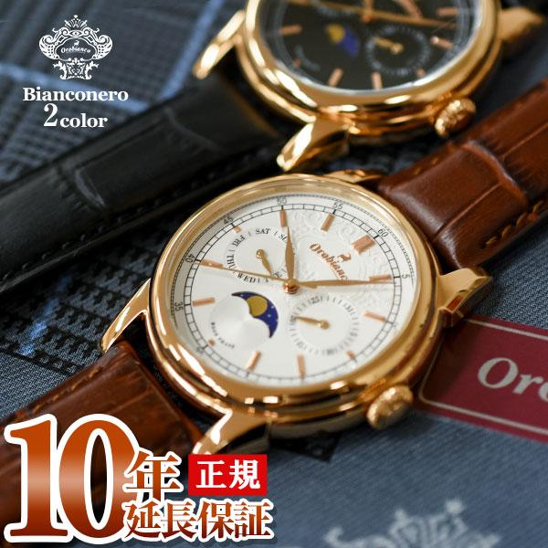 【エントリーでポイントアップ!11日1:59まで!】 オロビアンコ Orobianco ビアンコネーロ メンズ 時計 腕時計 40mm 月齢時計 OR0074-9 OR0074-33 革ベルト ムーンフェイズ【】