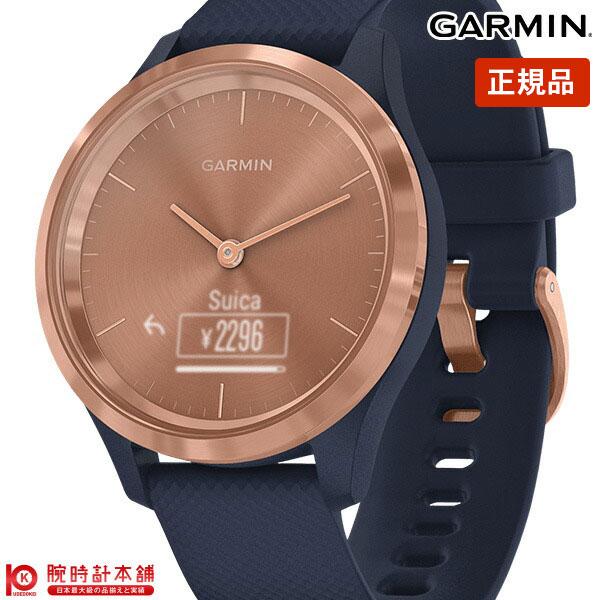 ガーミン GARMIN スマートウォッチ vivomove 3S Navy / Rose Gold 010-02238-73 レディース