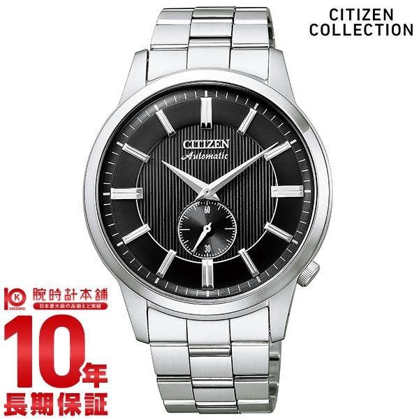 シチズン コレクション メンズ 腕時計 メカニカル クラシカルライン シースルーバック CITIZEN COLLECTION NK5000-98E 時計 ブラック