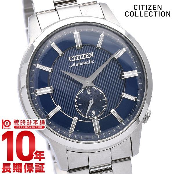 シチズン コレクション メンズ 腕時計 メカニカル クラシカルライン シースルーバック CITIZEN COLLECTION NK5000-98L 時計 ブルー