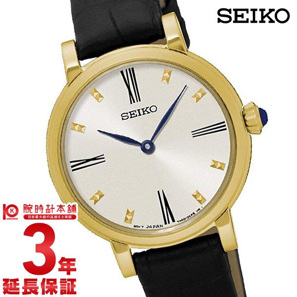 【先着限定最大3000円OFFクーポン!6日9:59まで】 セイコー 逆輸入モデル SEIKO SFQ814P2 レディース