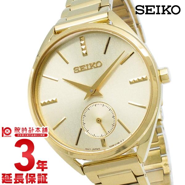 【先着限定最大3000円OFFクーポン!6日9:59まで】 セイコー 逆輸入モデル SEIKO SRKZ50P1 レディース