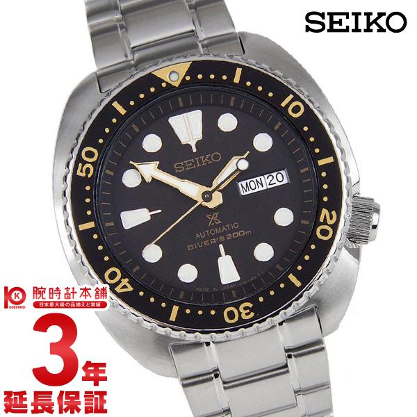 セイコー 逆輸入モデル SEIKO プロスペックス SRP775J1 メンズ