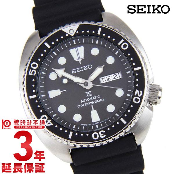 【店内最大ポイント46倍!24日まで】 セイコー 逆輸入モデル SEIKO プロスペックス SRP777J1 メンズ