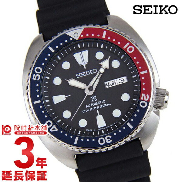 セイコー 逆輸入モデル SEIKO プロスペックス SRP779J1 メンズ