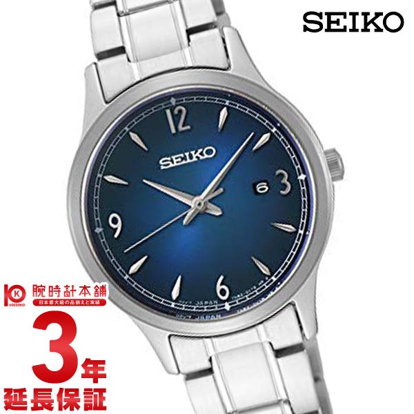 【先着限定最大3000円OFFクーポン!6日9:59まで】 セイコー 逆輸入モデル SEIKO SXDG99P1 レディース
