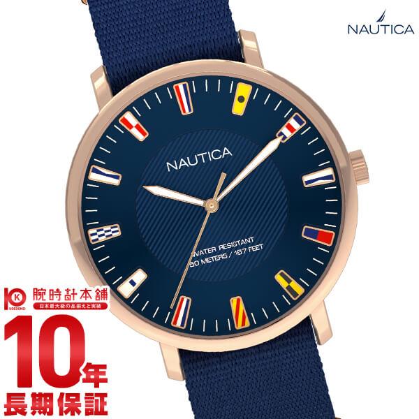ノーティカ NAUTICA カプレーラ フラッグ NAPCRF902 メンズ