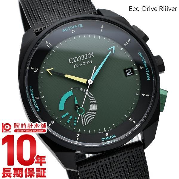 シチズン エコドライブ リィィバー 腕時計 Bluetooth ソーラー 電波 メンズ CITIZEN Eco-Drive Riiiver BZ7005-74X 時計 グリーン    【あす楽】