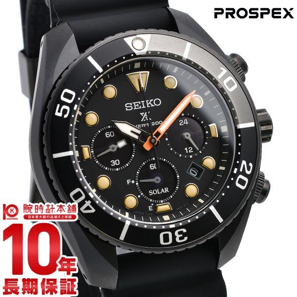 セイコー プロスペックス ダイバー 限定モデル 3500本 ソーラー 腕時計 メンズ The Black Series SEIKO PROSPEX SBDL065 時計 ブラック ステンレス【あす楽】