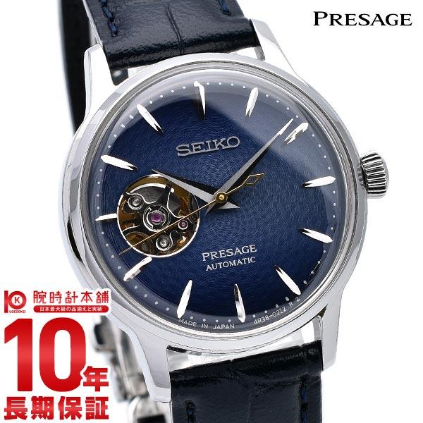 【先着限定最大3000円OFFクーポン!6日9:59まで】 セイコー プレザージュ 腕時計 PRESAGE レディース 機械式 シースルーバック ベーシックライン SEIKO 時計 SRRY035 ネイビー
