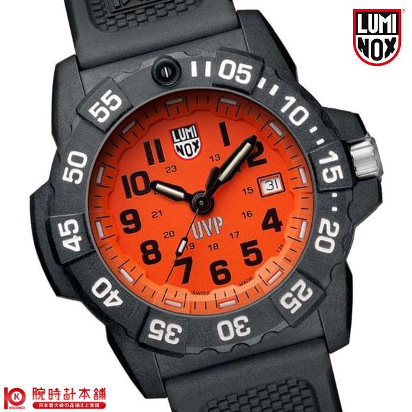 ルミノックス LUMINOX SCOTT CASSELL UVP 3500 SET SERIES 3509.SC.SET メンズ