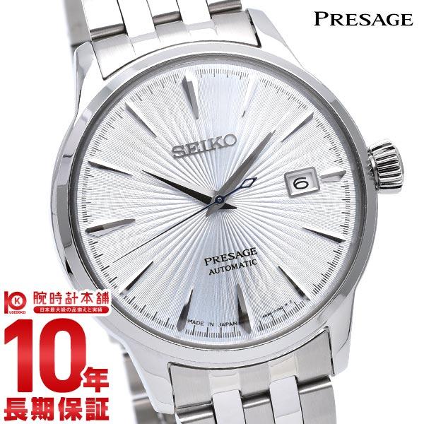 セイコー プレザージュ 自動巻き 機械式 ベーシックライン SEIKO PRESAGE メンズ 腕時計 時計 SARY161 ホワイト ステンレス アナログ