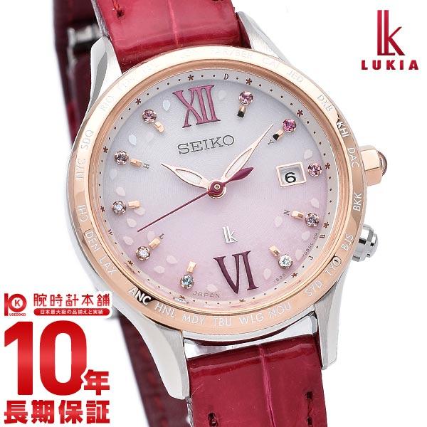 【先着限定最大3000円OFFクーポン!6日9:59まで】 セイコー ルキア ソーラー 電波 限定モデル ラッキーパスポート 2020 SAKURA Blooming レディース SEIKO LUKIA 腕時計 時計 SSVV052 ピンク