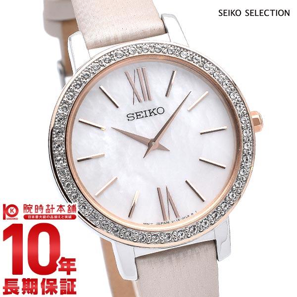 【先着限定最大3000円OFFクーポン!6日9:59まで】 セイコー セレクション 腕時計 レディース ソーラー nano・universe 流通限定モデル SEIKO SELECTION 時計 STPR074 革ベルト シェル ホワイト 白