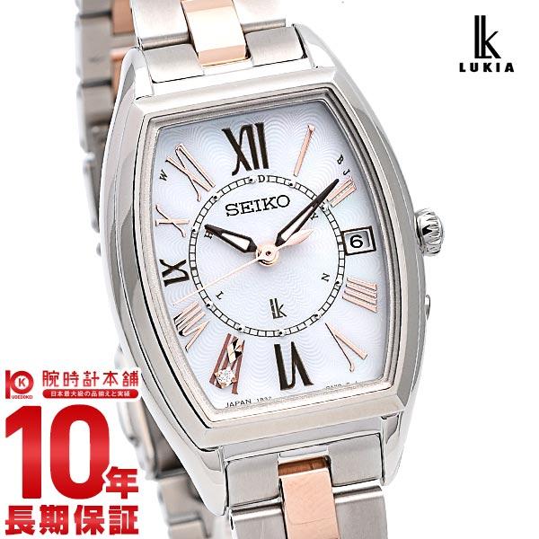 【先着限定最大3000円OFFクーポン!6日9:59まで】 セイコー ルキア ソーラー 電波 チタン レディース SEIKO LUKIA 腕時計 時計 SSQW051 ホワイト 白