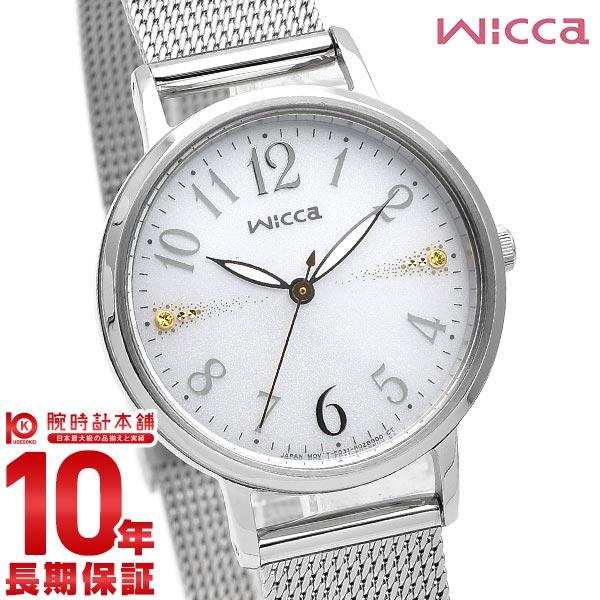【先着限定最大3000円OFFクーポン!6日9:59まで】 シチズン ウィッカ ソーラーテック 腕時計 レディース CITIZEN wicca KP5-115-11 時計 ホワイト シルバー