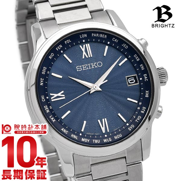 セイコー ブライツ 電波 ソーラー ワールドタイム SEIKO BRIGHTZ 腕時計 時計 メンズ SAGZ103 ネイビー チタン メタル