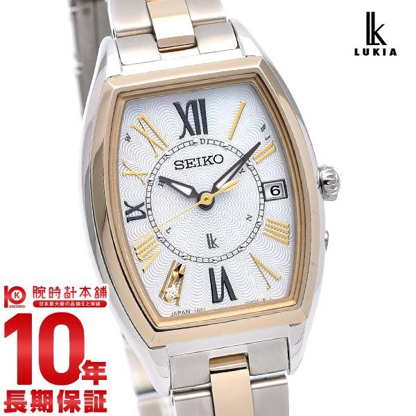【最大2000円OFFクーポン&店内最大ポイント48倍!】 セイコー ルキア ソーラー 電波 チタン レディース SEIKO LUKIA 腕時計 時計 SSQW052 ホワイト 白