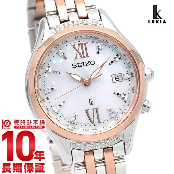 【先着限定最大3000円OFFクーポン!6日9:59まで】 セイコー ルキア ソーラー 電波 限定モデル ラッキーパスポート 2020 SAKURA blooming レディース SEIKO LUKIA 腕時計 時計 SSVV058 シェル