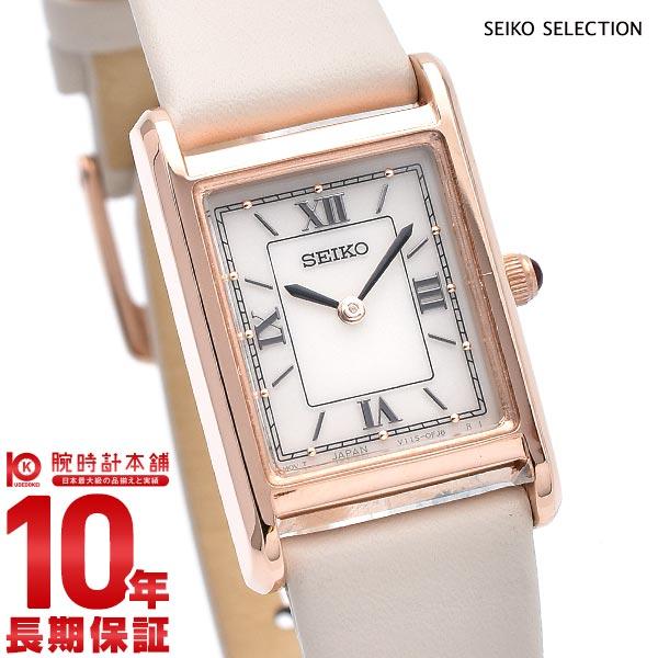 【先着限定最大3000円OFFクーポン!6日9:59まで】 セイコー セレクション 腕時計 レディース ソーラー nano・universe 流通限定モデル SEIKO SELECTION 時計 STPR076 革ベルト 白 ホワイト