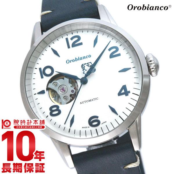 オロビアンコ Orobianco エヴォルツィオーネ EVOLUZIONE OR0076-5 メンズ