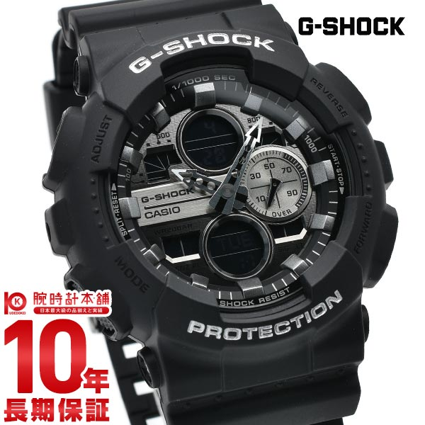 G-SHOCK Gショック ブラック アナログ デジタル メンズ Garish Color Series ワールドタイム GA-140GM-1A1JF カシオ 腕時計 時計 ジーショック CASIO
