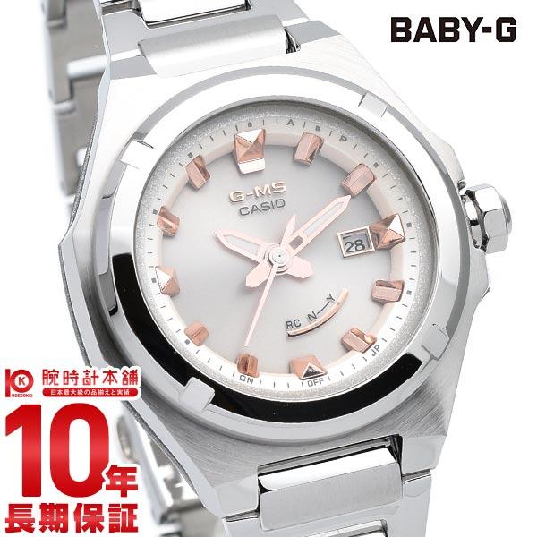 【先着限定最大3000円OFFクーポン!6日9:59まで】 BABY-G ベビーG 電波 ソーラー G-MS レディース アナログ ホワイト MSG-W300D-4AJF メタル タフソーラー カシオ 腕時計 時計 ベビージー CASIO