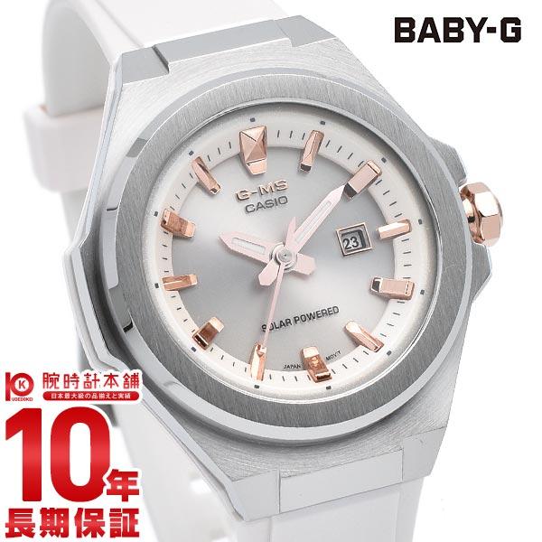 【先着限定最大3000円OFFクーポン!6日9:59まで】 BABY-G ベビーG G-MS レディース ソーラー アナログ ホワイト MSG-S500-7AJF カシオ 腕時計 時計 ベビージー CASIO