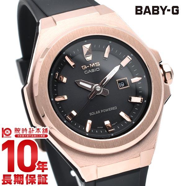 【先着限定最大3000円OFFクーポン!6日9:59まで】 BABY-G ベビーG G-MS レディース ソーラー アナログ ブラック MSG-S500G-1AJF カシオ 腕時計 時計 ベビージー CASIO