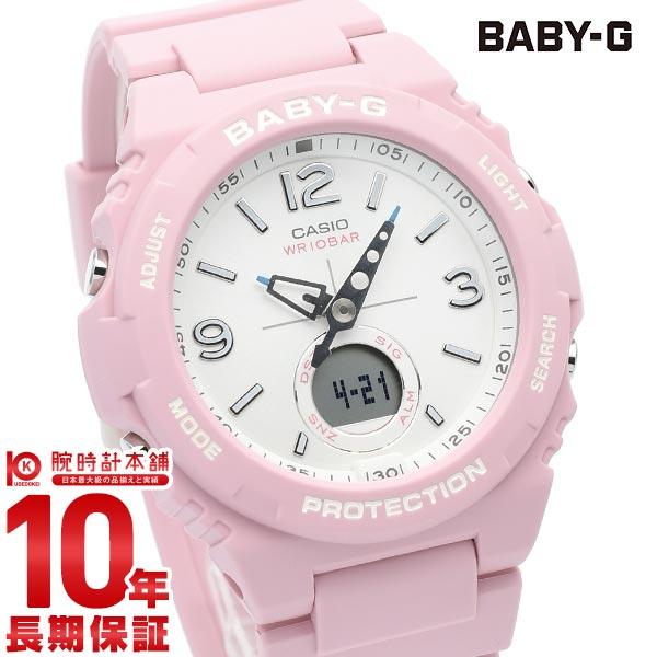 【先着限定最大3000円OFFクーポン!6日9:59まで】 BABY-G ベビーG レディース アナログ デジタル BGA-260SC-4AJF カシオ 腕時計 時計 ベビージー CASIO