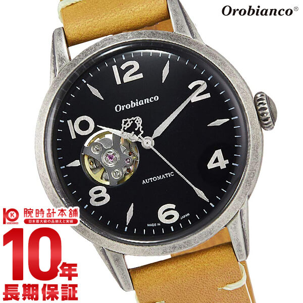 オロビアンコ Orobianco OR0076-AN1 メンズ