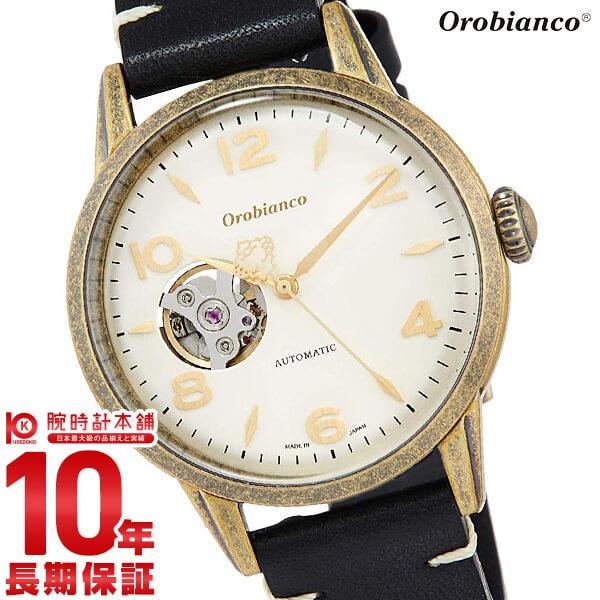 オロビアンコ Orobianco OR0076-AN3 メンズ