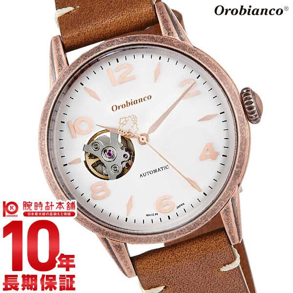 オロビアンコ Orobianco OR0076-AN9 メンズ