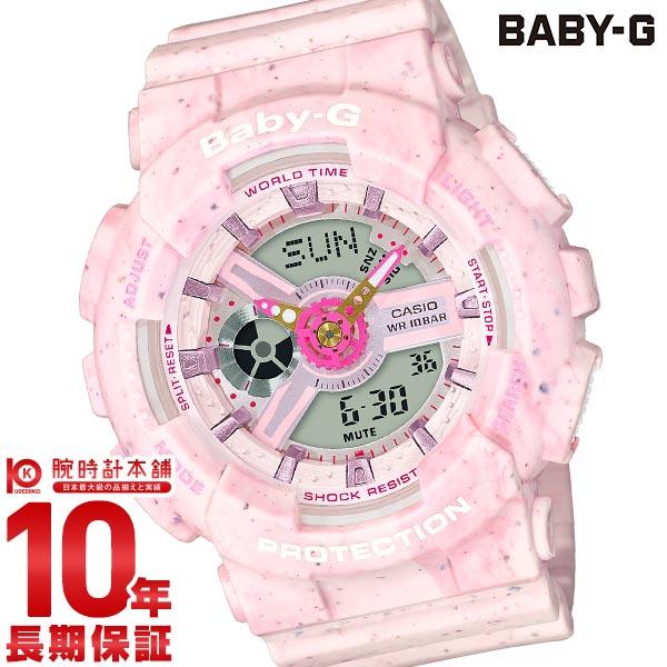 【先着限定最大3000円OFFクーポン!6日9:59まで】 カシオ ベビーG BABY-G Ice Cream Pastel Series BA-110PI-4AJF レディース