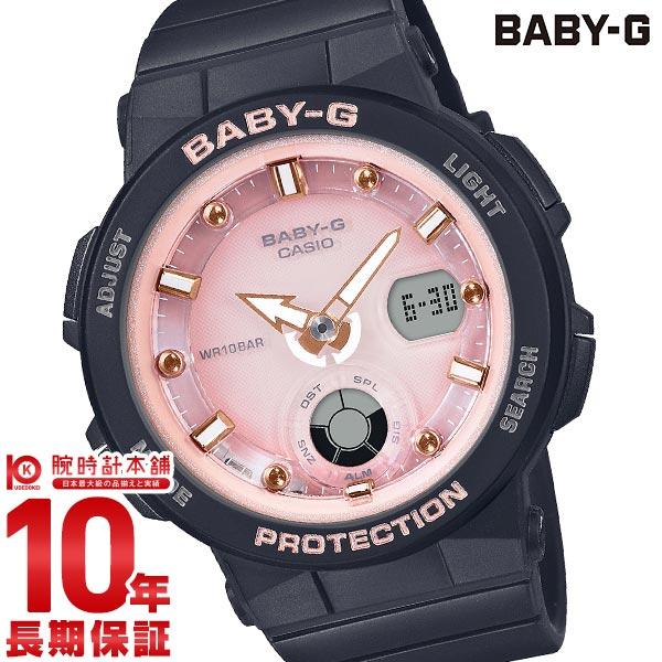 【先着限定最大3000円OFFクーポン!6日9:59まで】 BABY-G ベビーG アナデジ レディース ブラック ピンク BGA-250-1A3JF Beach Traveler Series カシオ CASIO ワールドタイム フルオートカレンダー 腕時計