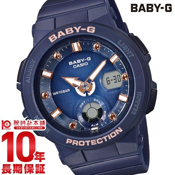 【最大2000円OFFクーポン&店内最大ポイント48倍!】 BABY-G ベビーG アナデジ レディース ネイビー BGA-250-2A2JF Beach Traveler Series カシオ CASIO ワールドタイム フルオートカレンダー 腕時計
